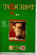 旅人雜誌25期